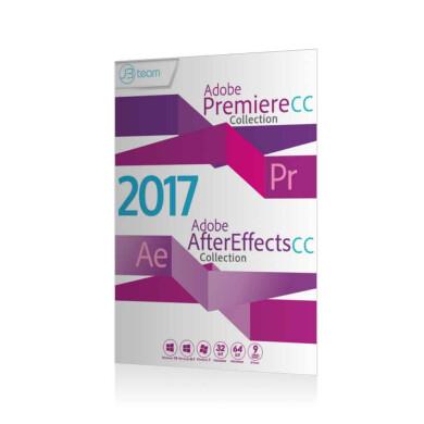نرم افزار Premier - AfterEffect Premier software - AfterEffect