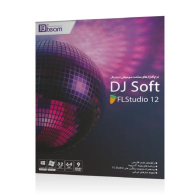نرم افزار DJ Soft DJ Soft software