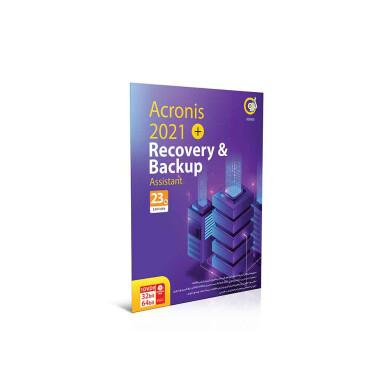 مجموعه نرم افزاری بازیابی اطلاعات Data recovery software suite