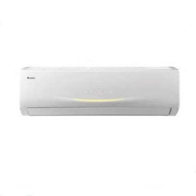 اسپلیت کولر گازی گری مدل I'SAVE-H12H1 Split air conditioner model I'SAVE-H12H1