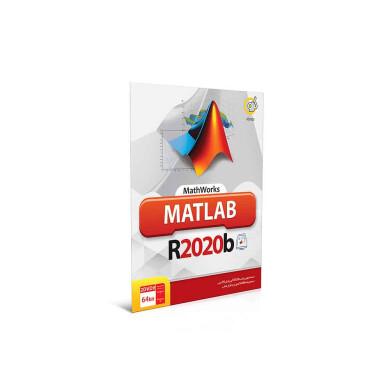 نرم افزار Matlab  2020  MATLAB R2020B