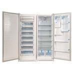 یخچال و فریزر دوقلو یخساران مدل U8001M-U8005M Yakhsaran U8001M-U8005M Refrigerator
