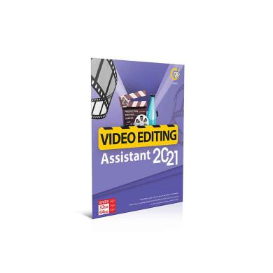 نرم افزار Video Editing Assistant 2021 Video Editing Assistant 2021 software