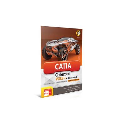نرم افزار Catia Collection Catia Collection software