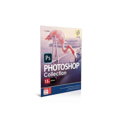 نرم افزار Photoshop Collection 15th Edition Photoshop Collection 15th Edition software