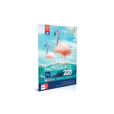 نرم افزار Adobe Photoshop CC 2021 Adobe Photoshop CC 2021 software