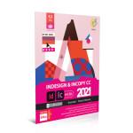 نرم افزار Adobe Indesign & Incopy CC 2021  Adobe Indesign & Incopy CC 2021 software