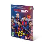 """بازیPES 2017 """"Pro Evolution Soccer 2017"""" GOLD 2nd Edition PES 2017 """"Pro Evolution Soccer 2017"""" GOLD 2nd Edition"""