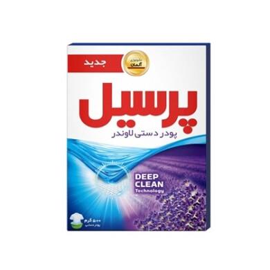 پودر لباسشویی دستی لاوندر پرسیل Lavender Percil hand washing powder