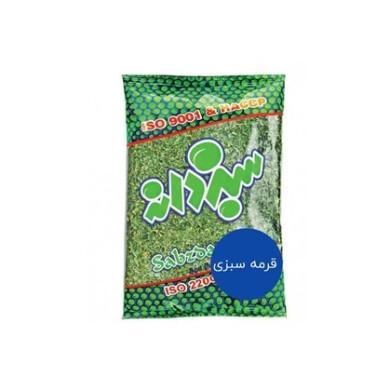 قرمه سبزی خشک سبزدانه  Sabzdaneh Dried greens