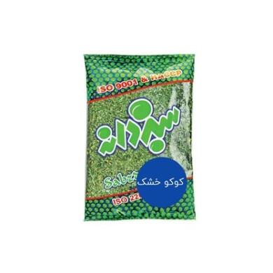 سبزی کوکو خشک سبزدانه Sabzdaneh Kookoo-Dehydrated Vegetables