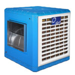 کولر تبخیری سلولزی انرژی سری پالا مدل EC0750 Energy Pala EC0750 Evaporative Cooler