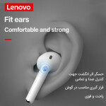 هدفون بی سیم لنوو مدل X9 Lenovo X9 Wireless Headphones