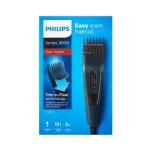 ماشین اصلاح سر فیلیپس مدل HC3505 Philips HC3505 shaving machine