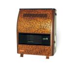 بخاری گازی مدل SINA ۹۰۰۰ Gas heater model SINA 9000