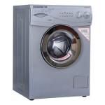 ماشین لباسشویی تمام اتوماتیک سپهرالکتریک مدل SE1000 Sepehr Electric fully automatic washing machine model SE1000
