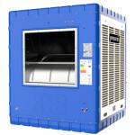 کولر آبی سپهرالکتریک مدل SE500 Seperelectric  water cooler model SE500