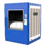 کولر آبی سپهرالکتریک مدل  SE700-B Seperelectric  water cooler model  SE700-B
