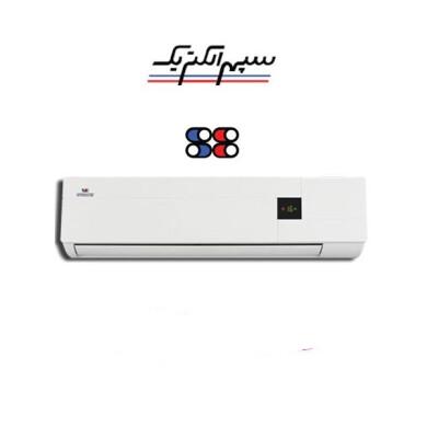 کولر اسپیلت سپهرالکتریک مدل SE-24BK SEPEHR ELECTRIC SPLIT COOLER Model SE-24BK