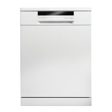 ماشین ظرفشویی امرسان مدل ED14-MI2 ظرفیت 14 نفر Emersun dishwasher model ED14-MI2 capacity 14 people