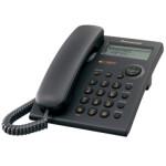 تلفن با سیم پاناسونیک مدل KX-TSC11MX Panasonic KX-TSC11MX Phone